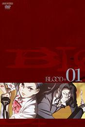 blooddvd1