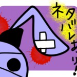 ゴシックアニメ『ヴァンパイア騎士』感想※ちょっとネタバレ注意※