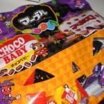 ハロウィン菓子がかわいすぎて・・・!毎夜食べまくりDAY★