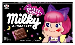 milky2