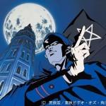 和ゴスアニメ「帝都物語」。東京に眠る狂気と浪漫の怪奇ストーリー