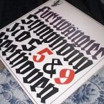 ゴシックなレコードジャケット。完成された文字デザインが美しすぎる