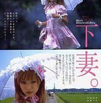 映画『下妻物語』ロケ地に桃子&イチコの面影を探しに行くツアー